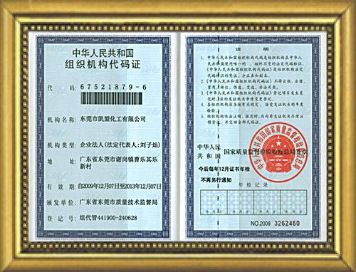 黄铜钝化chang家zu织机gou代码证